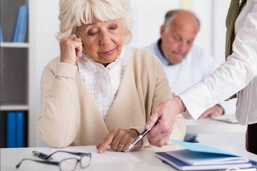 Расчёт пенсии по инвалидности